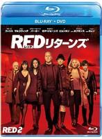 REDリターンズ ブルーレイ+DVDセット (ブルーレイディスク)