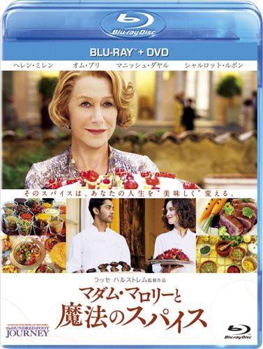マダム・マロリーと魔法のスパイス (ブルーレイディスク+DVDセット)