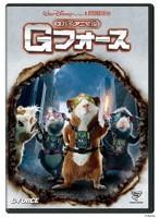 スパイアニマル・Gフォース[VWDS-2222][DVD] 製品画像