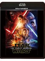 スター・ウォーズ/フォースの覚醒 MovieNEX(初回版)[VWES-6289][Blu-ray/ブルーレイ]