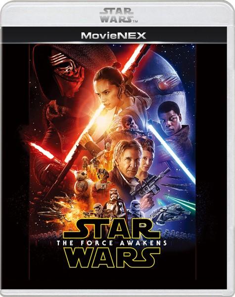 スター・ウォーズ/フォースの覚醒 MovieNEX (ブルーレイ+DVD+スマホで本編視聴(デジタルコピー)+MovieNEXワールド)