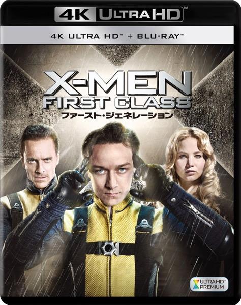 X-MEN:ファースト・ジェネレーション (4K ULTRA HD+2Dブルーレイディスク)