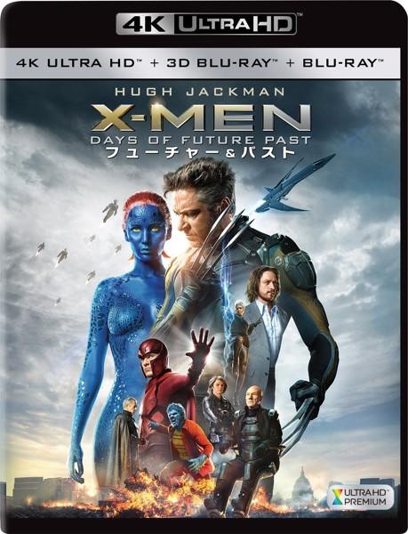 X-MEN:フューチャー&パスト (4K ULTRA HD+3D+2Dブルーレイディスク/3枚組)