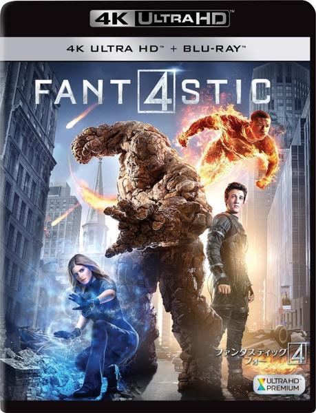 ファンタスティック・フォー (4K ULTRA HD+2Dブルーレイディスク/2枚組)