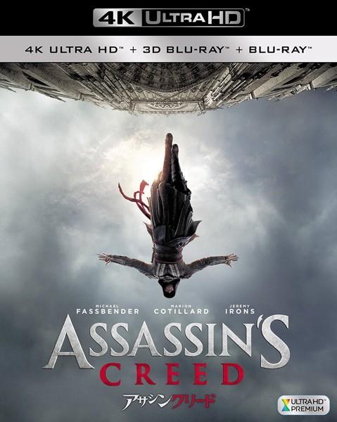 アサシン クリード (4K ULTRA HD+3D+2Dブルーレイディスク/3枚組)