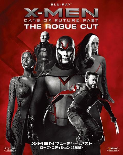 X-MEN:フューチャー&パスト ローグ・エディション (ブルーレイディスク)