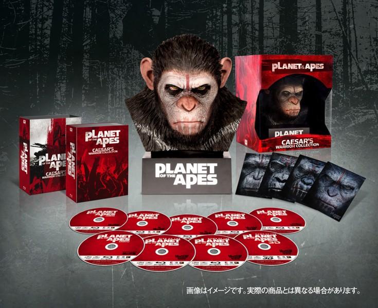 猿の惑星 ブルーレイ・コレクション