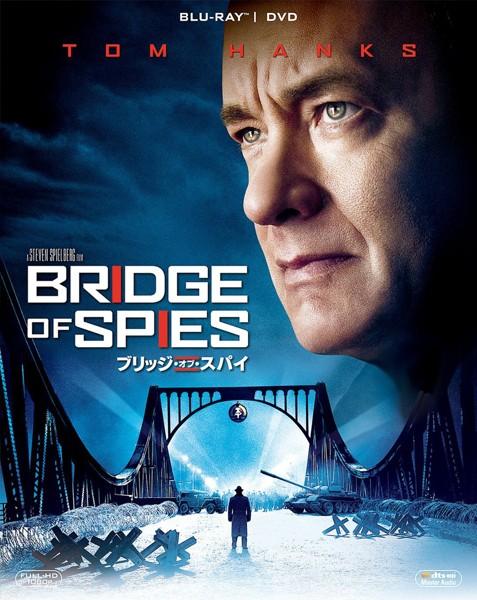 ブリッジ・オブ・スパイ (初回生産限定 2枚組ブルーレイディスク&DVD)