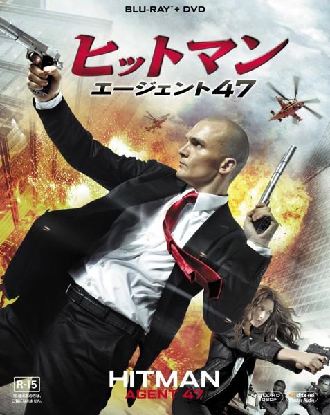 ヒットマン:エージェント47 2枚組 (初回生産限定 ブルーレイディスク&DVD)