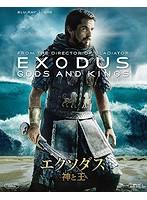 エクソダス:神と王 2枚組[初回生産限定] (ブルーレイディスク&DVD)