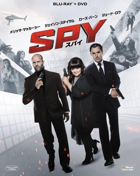SPY/スパイ (初回生産限定 ブルーレイディスク&DVD 2枚組)
