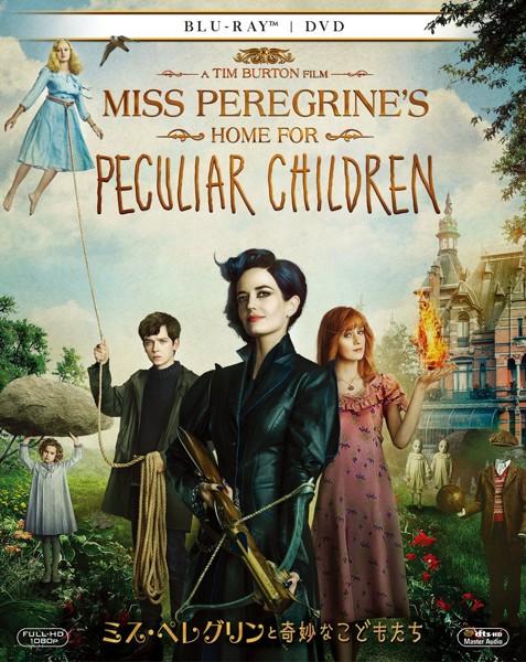ミス・ペレグリンと奇妙なこどもたち (初回生産限定 ブルーレイディスク&DVD)