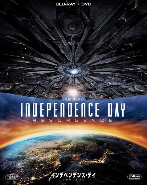 インデペンデンス・デイ:リサージェンス 2枚組 (初回生産限定 ブルーレイディスク&DVD)