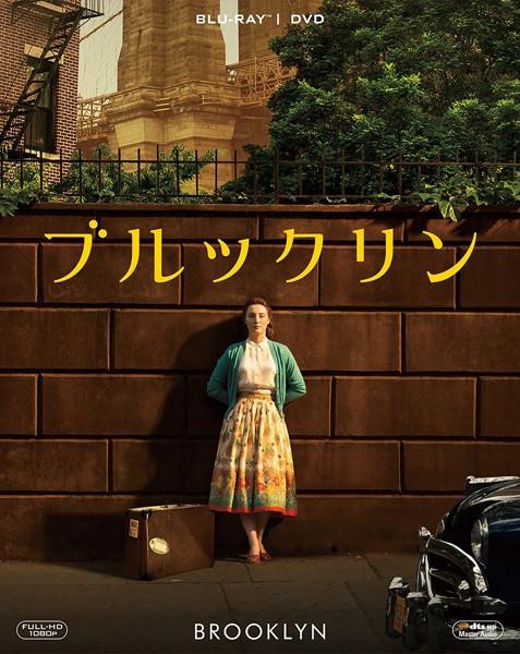 ブルックリン (初回生産限定 ブルーレイディスク&DVD)