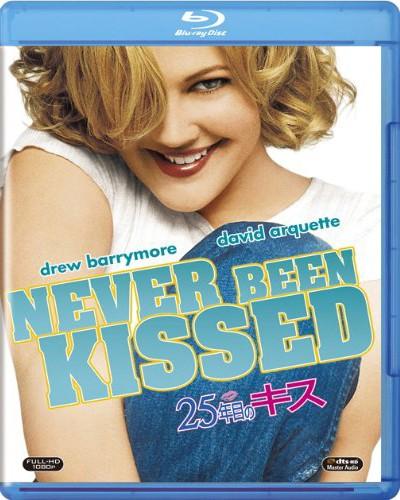25年目のキス (ブルーレイディスク)