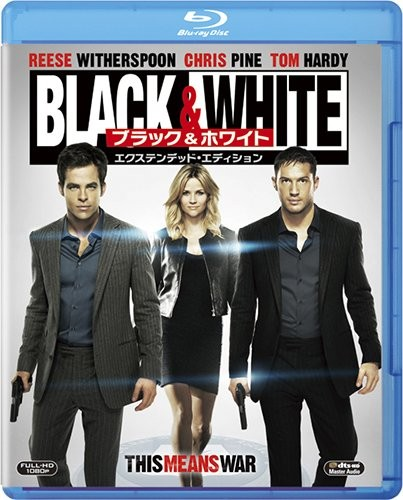 Black&White/ブラック&ホワイト エクステンデッド・エディション (ブルーレイディスク)
