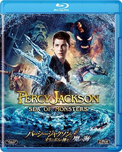パーシー・ジャクソンとオリンポスの神々:魔の海 (ブルーレイディスク)