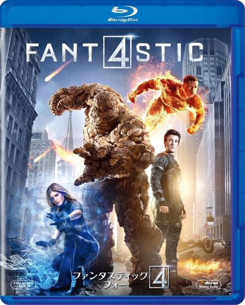 ファンタスティック・フォー(2015) (ブルーレイディスク)