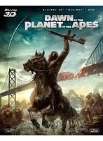 猿の惑星:新世紀(ライジング) 3枚組コレクターズ・エディション〔初回生産限定〕 (ブルーレイディスク&DVD)