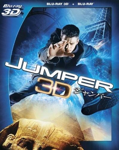ジャンパー 3D・2Dブルーレイセット (ブルーレイディスク)