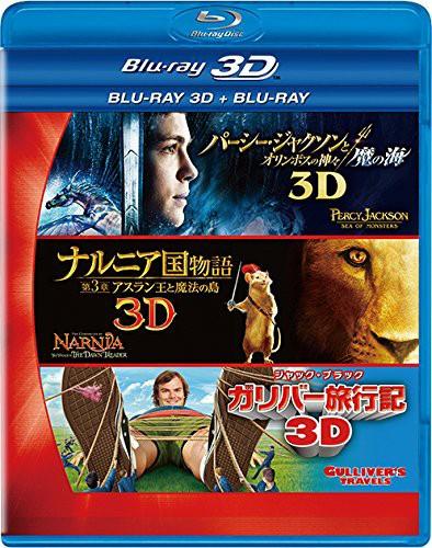 FOX アドベンチャー 3D2DブルーレイBOX 〈4枚組〉〔初回生産限定〕 (ブルーレイディスク)