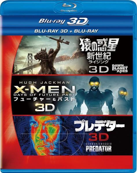 FOX SF3作品入 3D2DブルーレイBOX〔初回生産限定〕 (ブルーレイディスク)