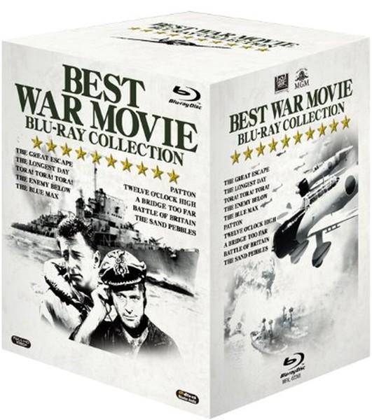 ベスト戦争映画ブルーレイ・コレクション(初回生産限定版) (ブルーレイディスク)