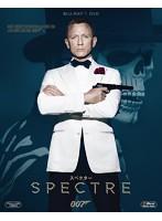 007 スペクター(初回生産限定 ブルーレイディスク&DVD)