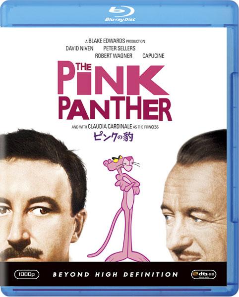 ピンクの豹 (ブルーレイディスク)