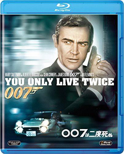 007は二度死ぬ (ブルーレイディスク)