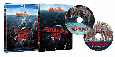 ピラニア3D コンプリート・エディション (ブルーレイディスク)