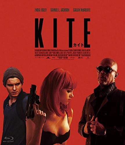 カイト/KITE (ブルーレイディスク)