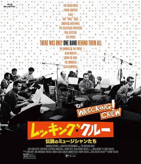レッキング・クルー〜伝説のミュージシャンたち〜 (ブルーレイディスク)