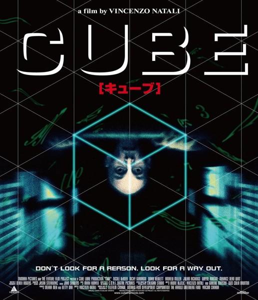 【おトク値!】CUBE キューブ (ブルーレイディスク)