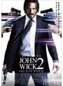 ジョン・ウィック:チャプター2(BD)