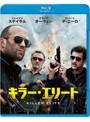 キラー・エリート ブルーレイ&DVDセット(2枚組)【初回限定生産】 (ブルーレイディスク+DVD)