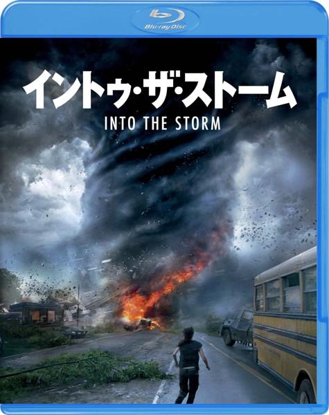 【初回限定生産】イントゥ・ザ・ストーム(2枚組/デジタルコピー付 ブルーレイディスク&DVDセット)