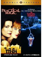 【初回限定生産】 プラクティカル マジック/イーストウィックの魔女たち (お得な2作品パック)