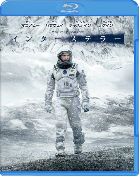 【初回限定生産】 インターステラー (3枚組/デジタルコピー付) (ブルーレイディスク&DVDセット)