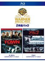 【初回限定生産】ザ・タウン/アルゴ ワーナー・スペシャル・パック(2枚組 ブルーレイディスク)