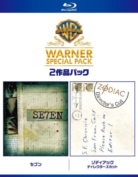 【初回限定生産】セブン/ゾディアック ワーナー・スペシャル・パック(2枚組 ブルーレイディスク)