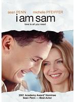 【初回限定生産】I am Sam アイ・アム・サム