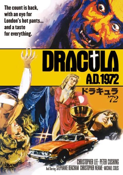 ドラキュラ'72