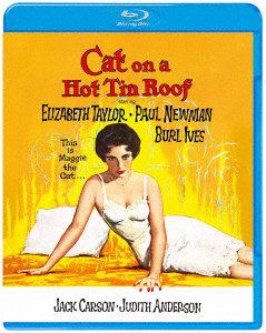 熱いトタン屋根の猫 (ブルーレイディスク)