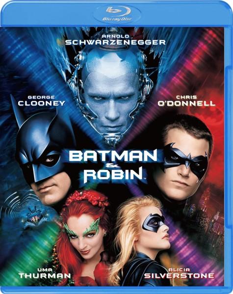 バットマン&ロビン Mr.フリーズの逆襲! (ブルーレイディスク)