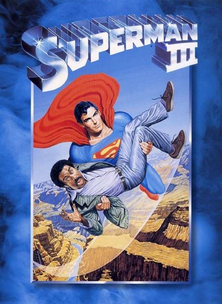 スーパーマン3 電子の要塞
