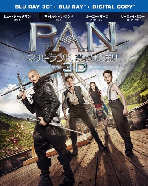 【初回仕様限定版】PAN〜ネバーランド、夢のはじまり〜3D&2Dブルーレイセット (2枚組/デジタルコピー付 ブルーレイディスク)