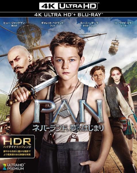 PAN〜ネバーランド、夢のはじまり〜 (4K ULTRA HD&ブルーレイディスクセット)
