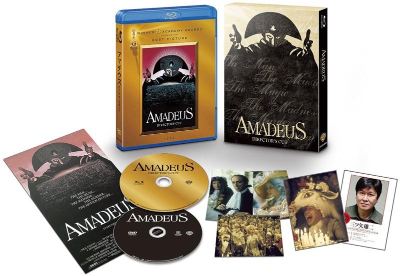 【初回限定生産】 アマデウス 日本語吹替音声追加収録版 (ブルーレイディスク)