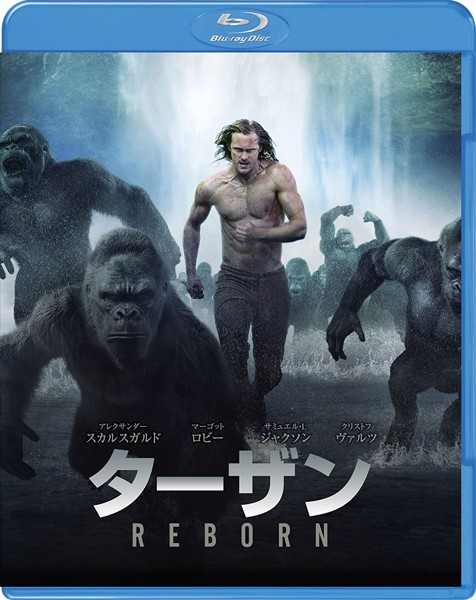 【初回仕様】ターザン:REBORN (ブルーレイディスク&DVDセット)